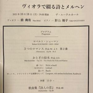 10/26(火) ピアニストの部屋オープン