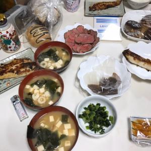 火曜日の夕食