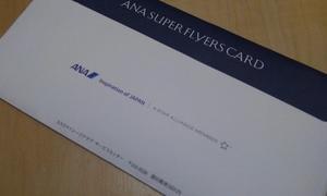 令和元年ANA SFC修行解脱までの半年間の道のり