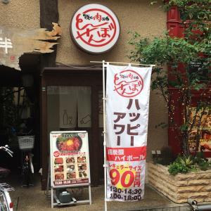 鉄板肉酒場とーせんぼでステーキ&ローストビーフ丼
