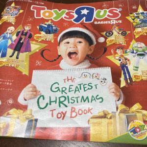 クリスマス商戦