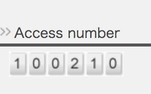 アクセス数10万回記念 その1