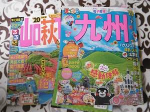 GWは九州とちょこっと山口県に行きます