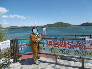 GW九州の旅(刈谷PA・壇ノ浦PA・門司港)