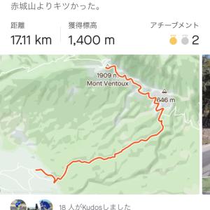 Rouvy Mont Ventoux(モン・ヴァントゥ)制覇