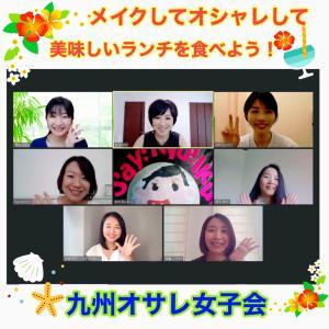 【限定公開】オンライン映えが叶う!メイク動画