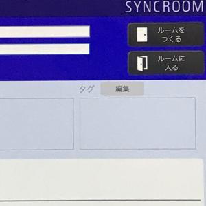 YAMAHA SYNCROOM【藤沢、町田のギター教室】