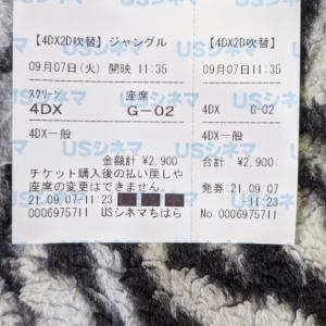 ♪映画☆ワクチン☆ブリーチオンカラーvol.2♪