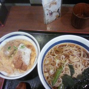 カツ 幸福感を味わいに 信州屋 渋谷店