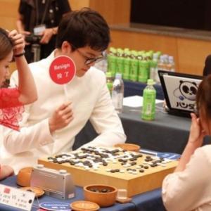 【世界ペア碁最強位戦】柯潔九段「囲碁で男女は違う。私はペア大会に不適合」
