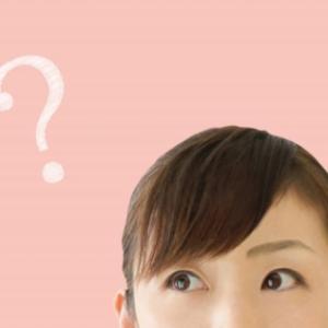 おつらい症状の改善方法は誰に聞くべきか?!/ホメオパシー