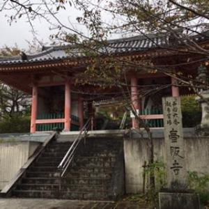 壺阪寺と岡寺