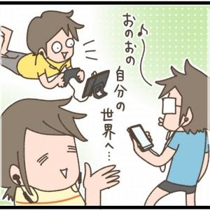 ワイヤレスイヤホンの身軽さよ【PR】