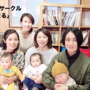 【開催報告】新座子育ちサークル1期フィナーレ
