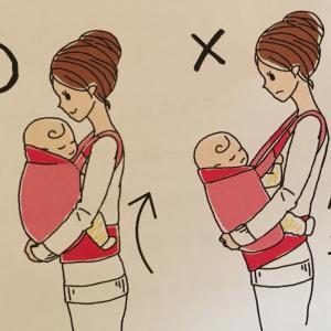 【募集】赤ちゃんの発達と抱っことおんぶのオンラインワークショップ♡
