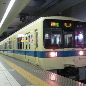 8259F 区間準急新宿行き