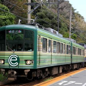 1101F(情報発信トレイン)+10F 藤沢行き