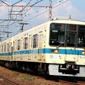 8255F 各駅停車小田原行き(江ノ島線開業90周年記念トレイン)