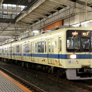 8255F 各駅停車唐木田行き(江ノ島線開業90周年記念トレイン)