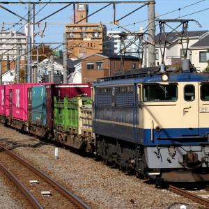 EF65 2101[新] 4072レ