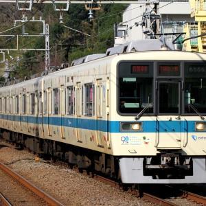 8255F 各駅停車片瀬江ノ島行き(江ノ島線開業90周年記念トレイン)