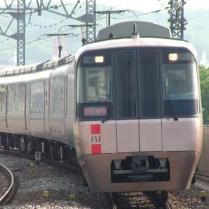 3025*F 団体列車