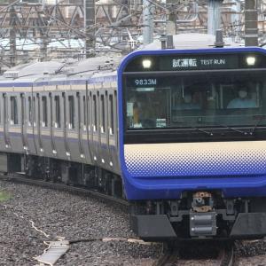 E235系 横クラJ01編成 試9833M