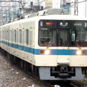 8262F+405*F 湘南急行藤沢行き