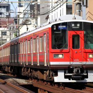 1059F+1254F 各駅停車新宿行き