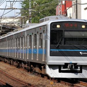 3085F 通勤急行新宿行き