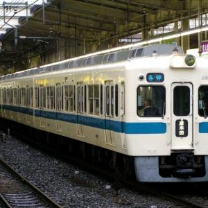 2663F 各駅停車唐木田行き