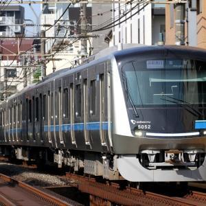 5052F 通勤急行新宿行き