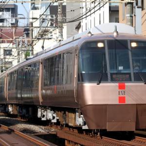 30057F+30257F モーニングウェイ74号 新宿行き