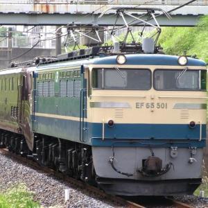 EF65 501[高]+EF55 1[髙] 武蔵野線回送列車