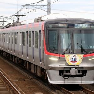 3183F 普通秋葉原行き(つくばエクスプレス開業15周年ヘッドマーク)