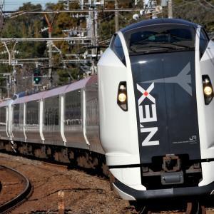 E259系 横クラNe005+Ne010編成 回9006M