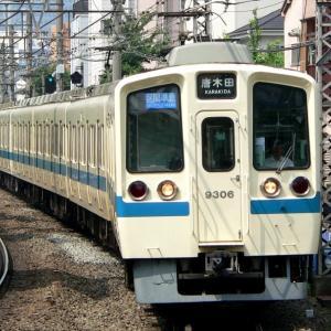 9006F+9005F 区間準急唐木田行き