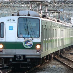 6116F 東京湾大華火祭臨・ドラゴン号 新木場行き