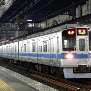 2058F 各駅停車町田行き