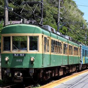 305F+2001F(TOKYO2020湘南ラッピングトレイン) 藤沢行き