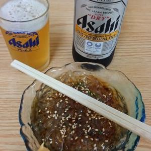 「週末」立ち飲み」!!「大野酒店」!!