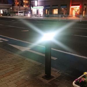 「ウチの前の歩道」!!「街灯が付きました」!!