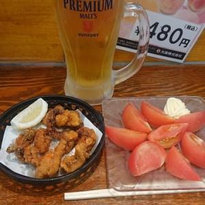 「休日」昼飲み」!!「居酒屋「駅前」和田岬店」!!