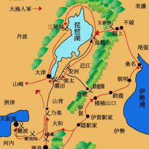 「壬申の乱(じんしんの乱)」!!「戦いが始まった日」!!