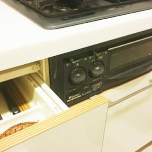 キッチン、配置を変えて使いやすくなった!