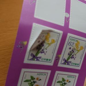 便利!普通の切手より、切手シールに!
