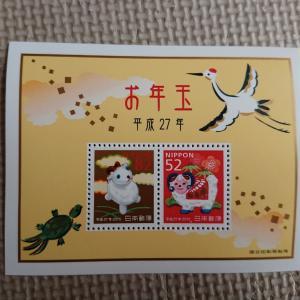 【100均】当選した年賀切手の保存方法