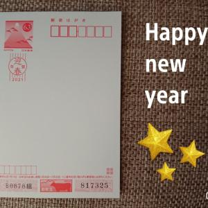 昨年と明らかに違った年賀状