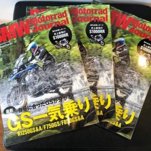 【BMW Motorrad journal】入荷について