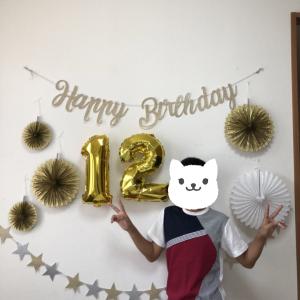 夏休み後半戦&子供たちの誕生日 o(≧▽≦)o